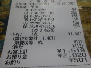 mini_DSC04328.jpg