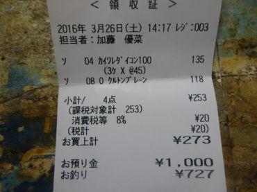 mini_DSC04385.jpg
