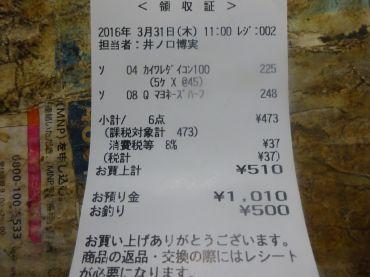 mini_DSC04474.jpg