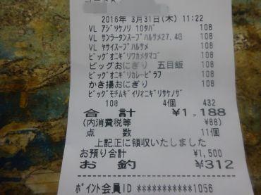 mini_DSC04475.jpg