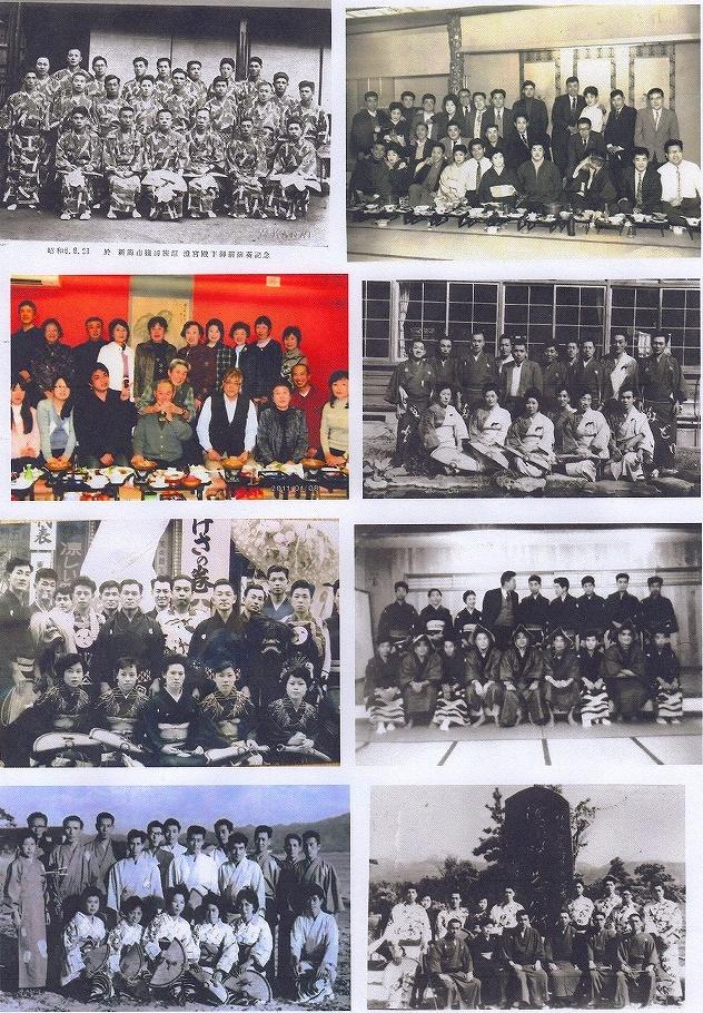 「佐渡の民謡」表紙 (1)