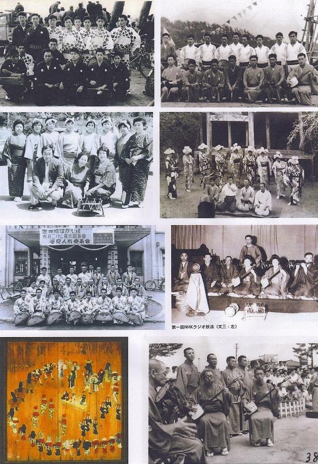 「佐渡の民謡」表紙 (2)