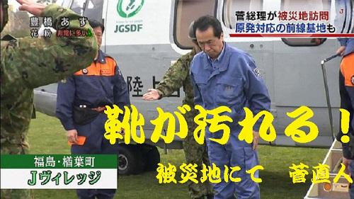 kannhayato.jpg