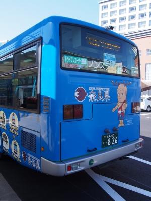 奈良 バス