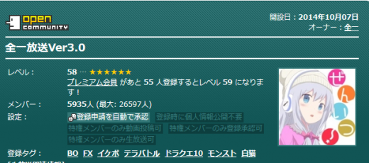 2016-2-22_8-36-49_No-00.png