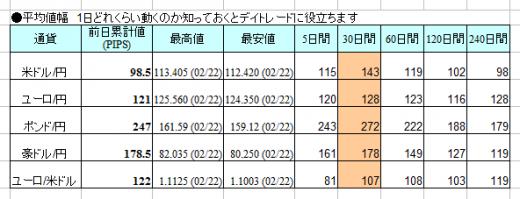 2016-2-23_16-14-43_No-00.png