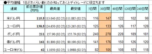 2016-2-26_16-11-54_No-00.png
