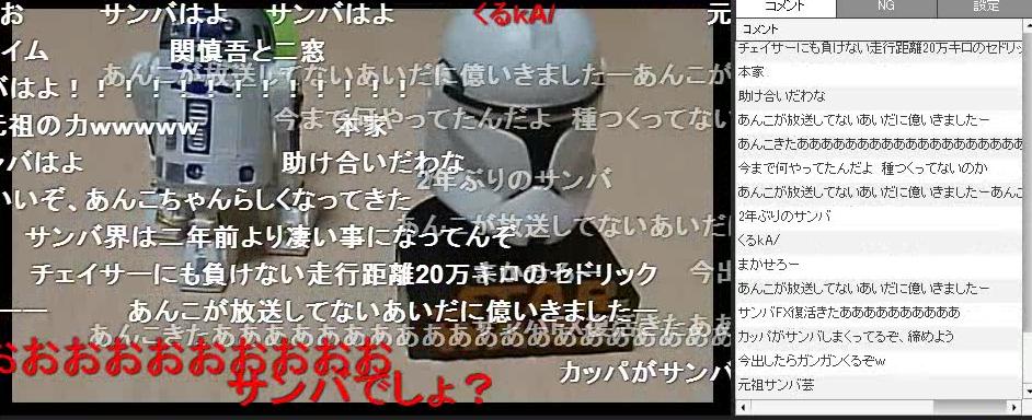 2016-2-26_23-48-15_No-00.png