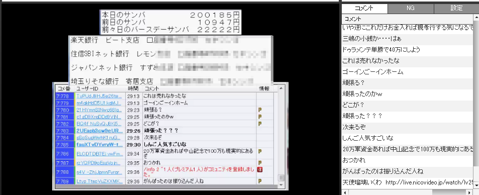 2016-2-28_7-10-6_No-00(2).png