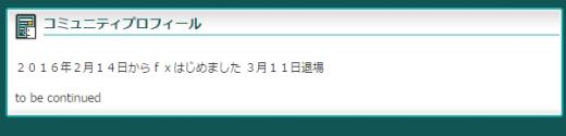 2016-3-12_8-58-54_No-00.png