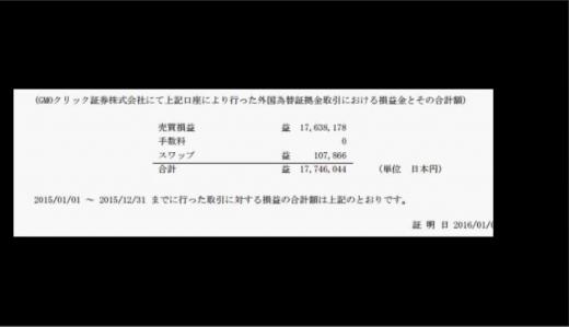 2016-3-13_18-49-40_No-00.png