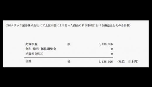 2016-3-13_18-57-22_No-00.png