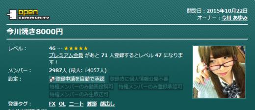 2016-3-14_10-0-56_No-00.png