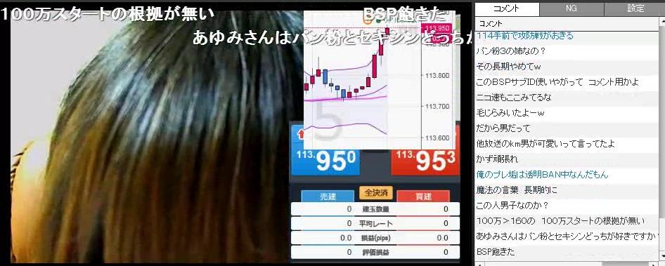 2016-3-14_10-11-16_No-00.png