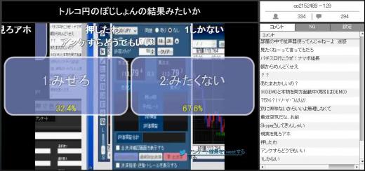2016-3-14_9-51-55_No-00.png