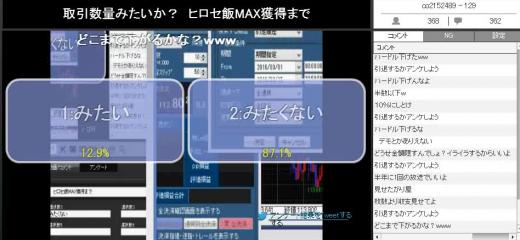2016-3-14_9-52-26_No-00.png