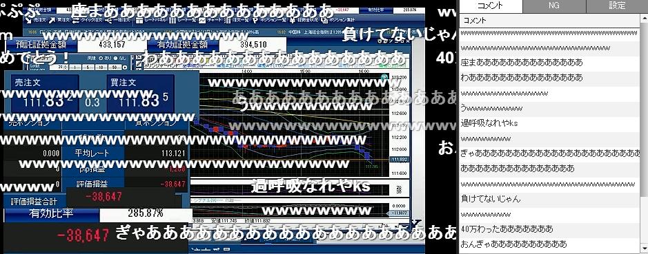 2016-3-17_16-12-14_No-00.png