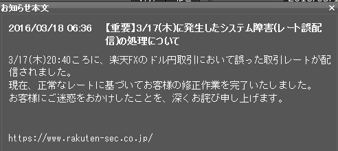 2016-3-18_8-1-27_No-00.png