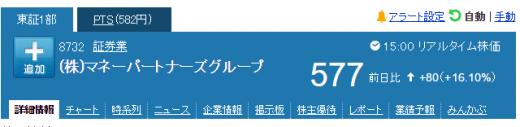 2016-3-1_21-38-46_No-00.png