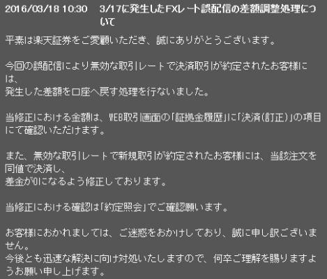 2016-3-20_19-34-51_No-00.png