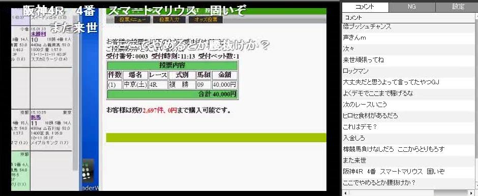 2016-3-26_11-38-38_No-00.png