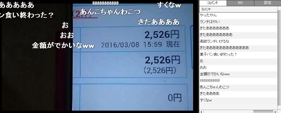 2016-3-8_16-1-1_No-00.png