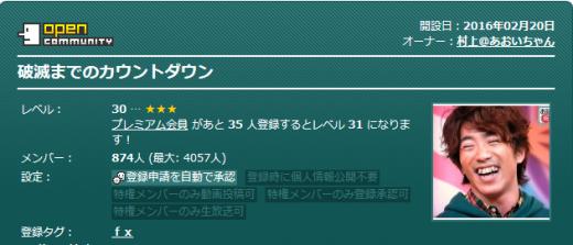 2016-3-9_3-10-39_No-00.png