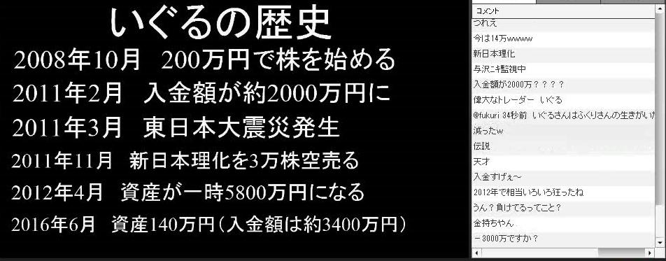 2016-4-2_22-10-52_No-00.png
