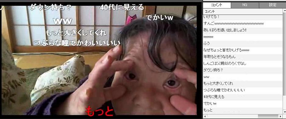 2016-4-3_12-47-10_No-00.png