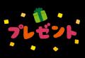 text_present[1]