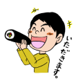 itadakimasuehou-1[1]