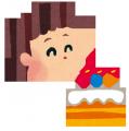 birthday_rosoku[1]
