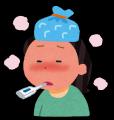 sick_netsu[1]
