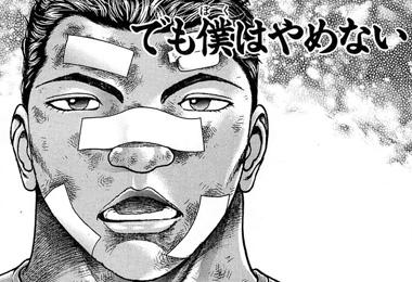 baki-16032705.jpg