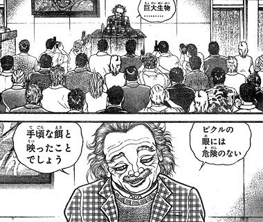 bakidou100-16031005.jpg