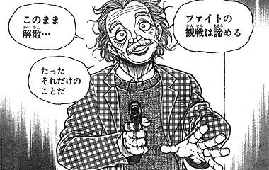 bakidou103-16033102.jpg