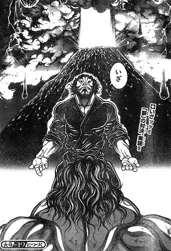 bakidou103-16033105.jpg