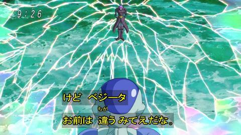 dragonballsuper34-160300513.jpg