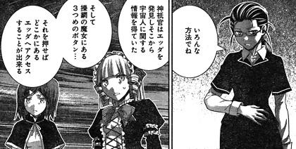 gokukoku178-16031002.jpg