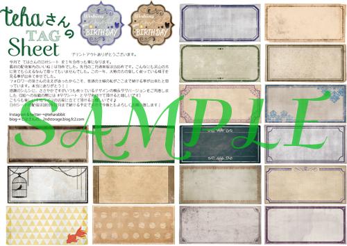tag-sheet.jpg