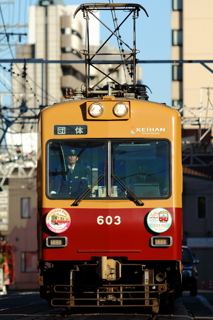 MP4A4360.jpg