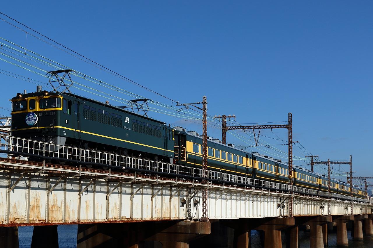 MP4A5242.jpg