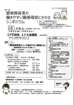 MX-2610FN_20160201_200009_001.jpg