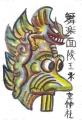 3舞楽面陵王氷室神社