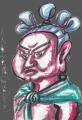 2金剛峯寺蔵八大童子像 (1)制多伽童子像