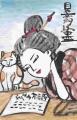 4浮世絵とりけしたい月岡芳年 (3)