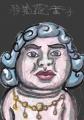 3金剛峯寺蔵八大童子像 (3)矜羯羅童子