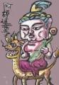 2金剛峯寺蔵八大童子像阿耨達童子 あのくたどうじ 後の制作 (3)