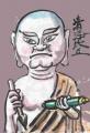 2金剛峯寺蔵八大童子像 清浄比丘(2)