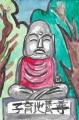 2第24番 子安地蔵寺 — 関西花の寺
